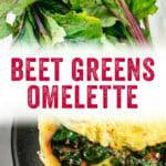 Beet Greens Recipe