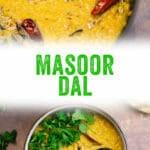 Masoor Dal